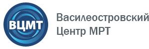 МРТ на васильевском острове