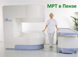 МРТ головы в Пензе