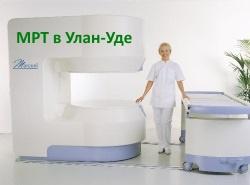 МРТ мозга в Улан-Уде