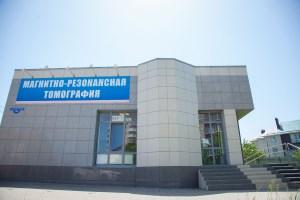 Клиника Сана