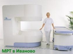Госпиталь МРТ в Иваново